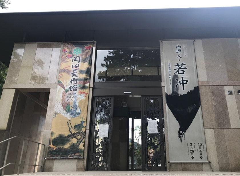 10/12-18, 2020  最◯な岡田美術館若冲展と、『鵞鳥湖の夜』