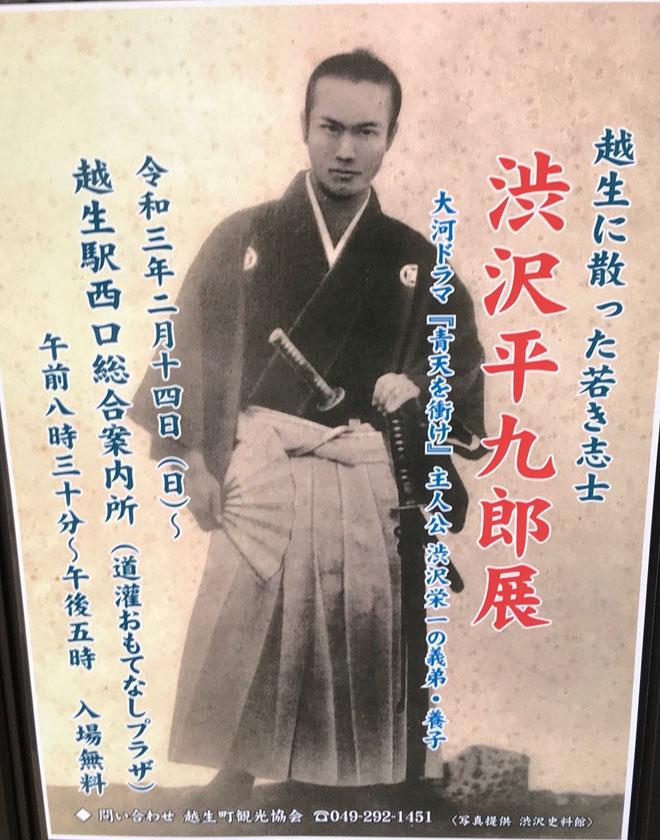 7/12-18, 2021 澁澤平九郎、SUGIZO写真展と、『ライトハウス』
